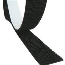 Self-adhesive Velcro, price for 0.4 m (0.2 m connection)