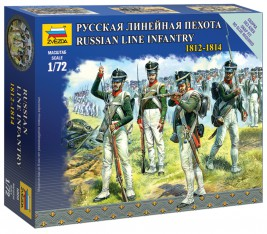 View Product - 1:72 Russian line infantry (SNAP FIT)