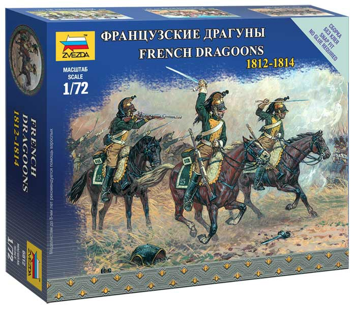 Náhled produktu - 1:72 French Dragoons 1812-1814 (SNAP FIT)