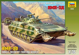 View Product - 1:35 BMP-2D