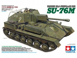 View Product - 1:35 SU-76M