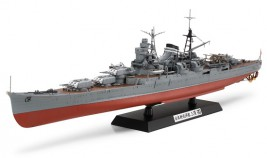 View Product - 1:350 Japanese Light Cruiser Mikuma