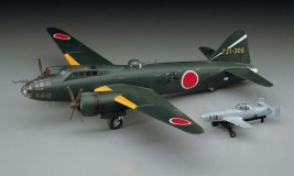 View Product - 1:72 Mitsubishi G4M2E Model 11 ″Betty″ + MXY7 Ohka Model 11