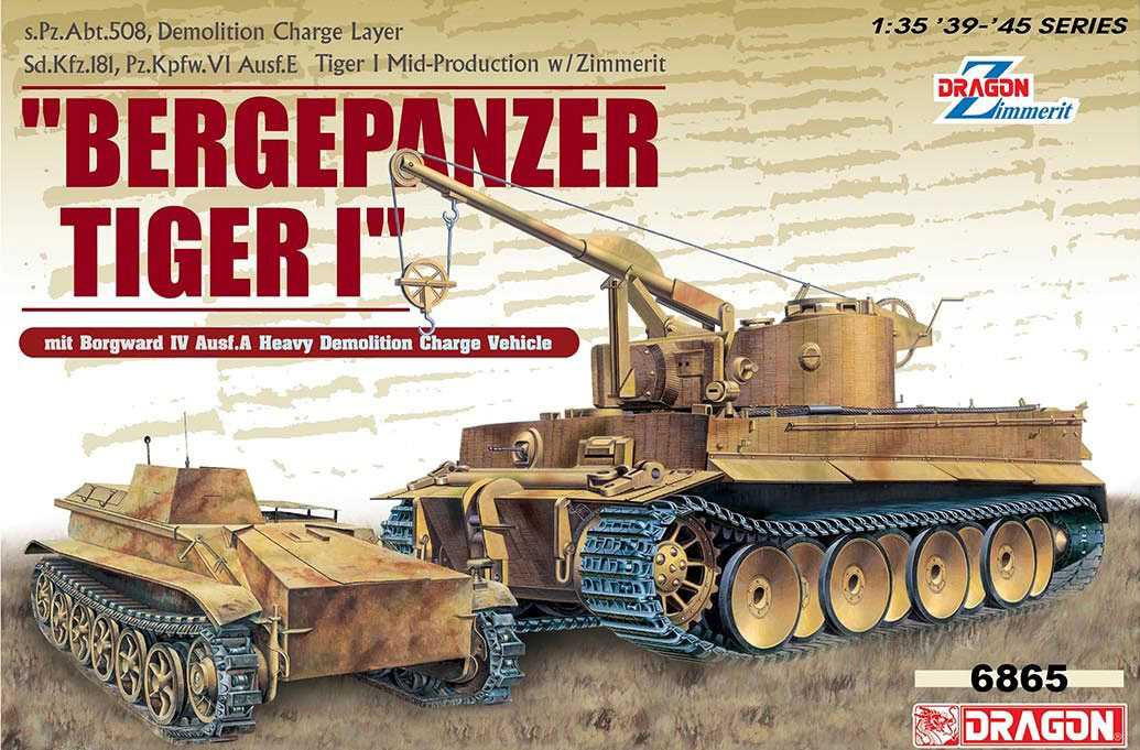View Product - 1:35 Bergepanzer Tiger I mit Borgward IV Ausf.A Heavy Demolition Charge Vehicle