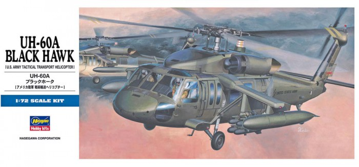 View Product - 1:72 UH-60A Black Hawk