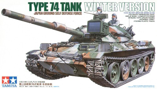 Náhled produktu - 1:35 Type 74 Tank (Winter Version)