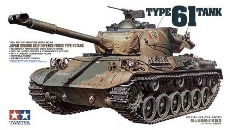 View Product - 1:35 Type 61 Tank