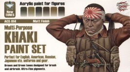 Andrea Khaki Paint Set (6 pcs)
