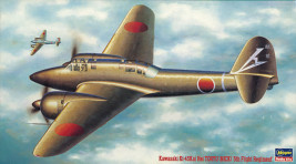 1:72 Kawasaki Ki-45 Kai Hei Toryu (Nick), 5th Flight Regiment