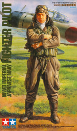 1:16 WWII Imperial Japanese Navy Figher Pilot