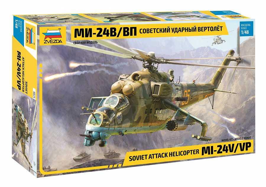 Náhľad produktu - 1:48 Mi-24V/VP