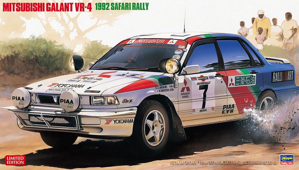 1:24 Mitsubishi Galant VR-4, 1992 Safari Rally (Limited Edition)