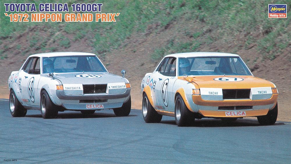 1:24 Toyota Celica 1600GT, 1972 Nippon Grand Prix