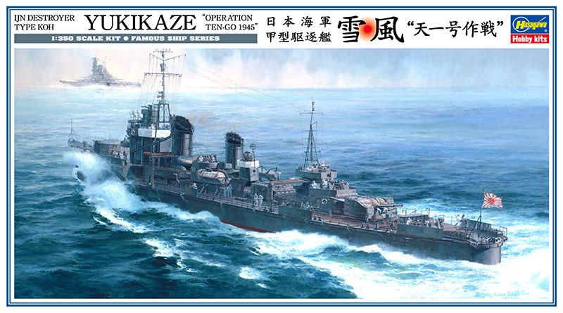 1:350 IJN Yukikaze, Operation Ten-Go 1945