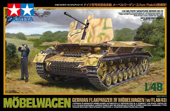 1:48 Flakpanzer IV Möbelwagen w/ FlaK 43