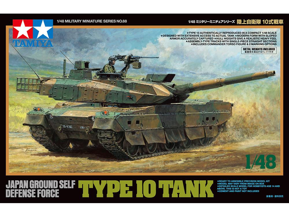 1:48 Type 10 Tank