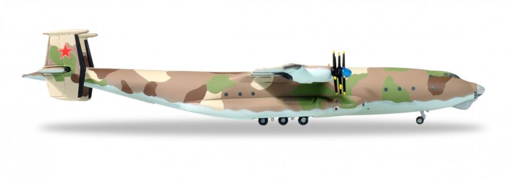 1:500 Antonov An-22 Antei, Soviet Air Force, 8th Military-Transport Aviation Regiment