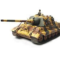 1:32 Jagdtiger w/ Henschel Turet, German Army, s.Pz.Jg.Abt. 653