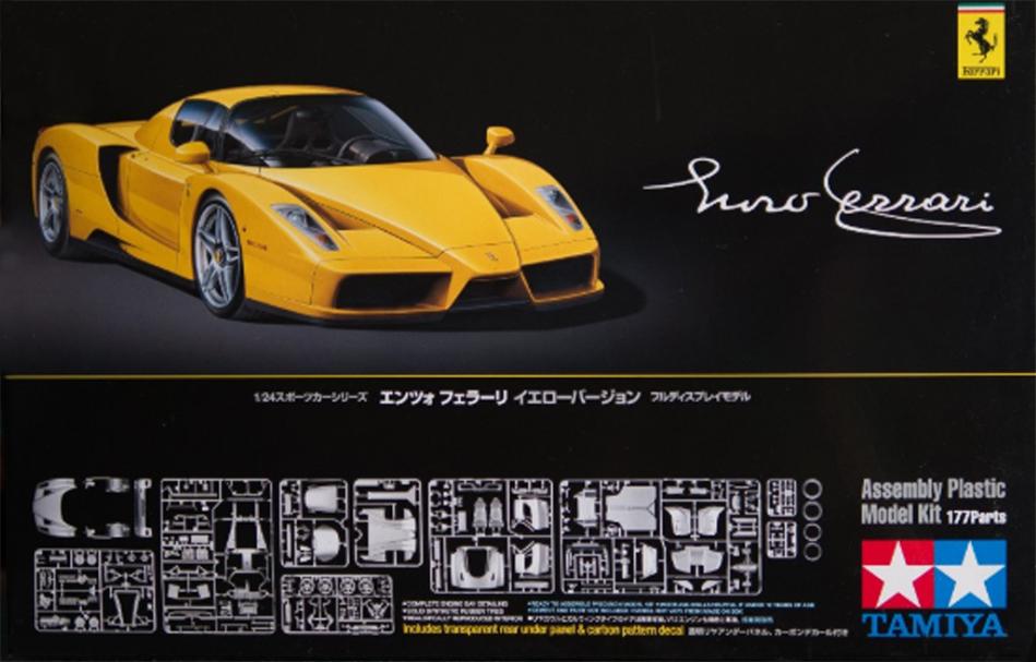 1:24 Enzo Ferrari (Yellow)